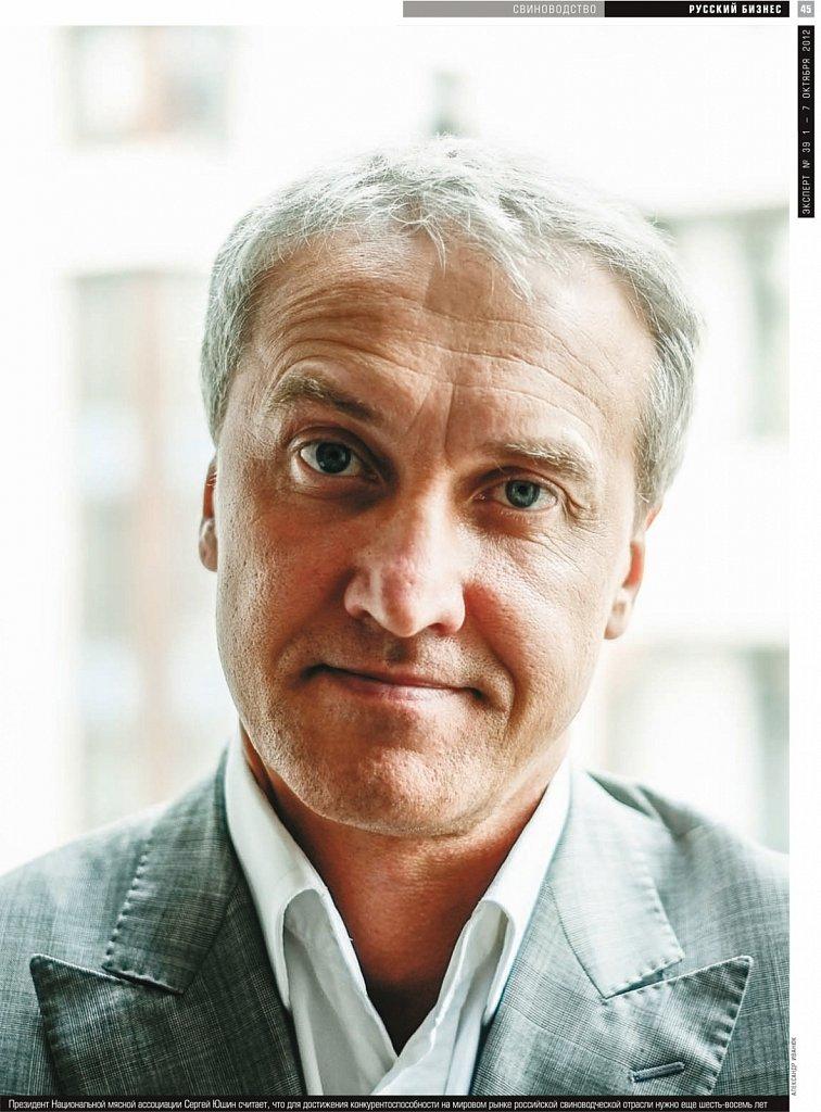 Президент Национальной мясной ассоциации Сергей Юшин, Эксперт, 2012г., №39, стр.46