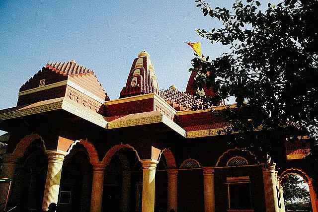 Аундха Нагнатх