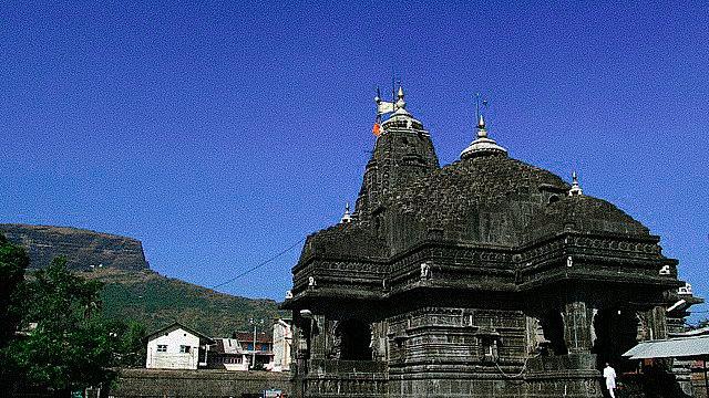 Триамбакешвар